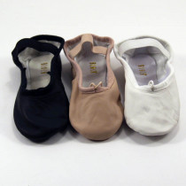 Children's Full Sole Ballet Slipper (205G)